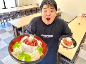 いちき串木野市海鮮まぐろ家がリニューアル!最大半額爆安セール実施中!