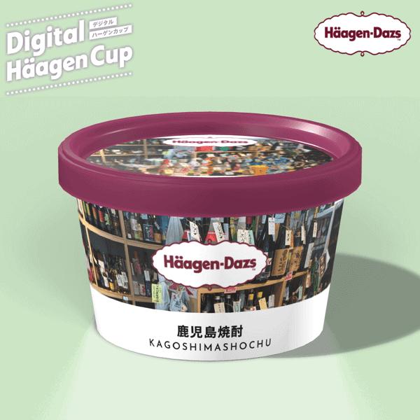 Hagen1