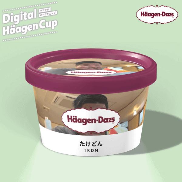 Hagen3
