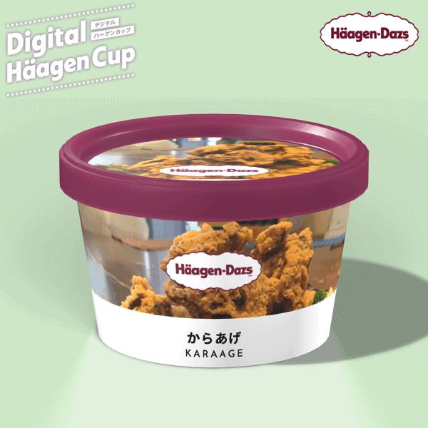 Hagen4