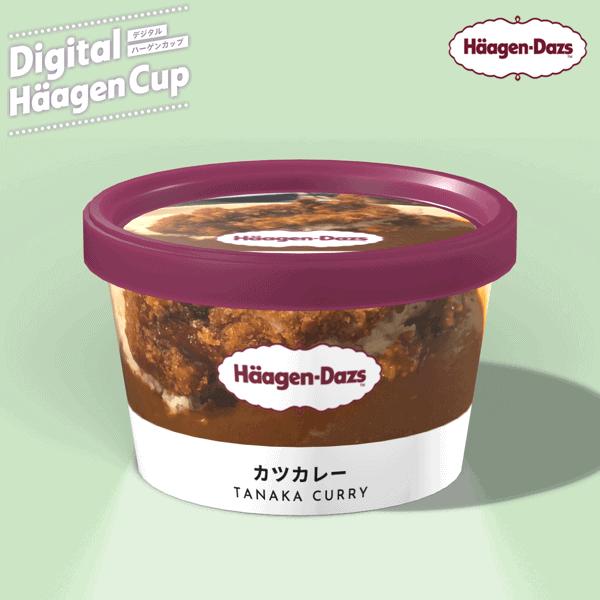 Hagen5