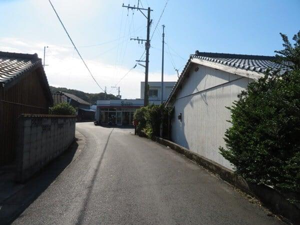 Kyukendo1